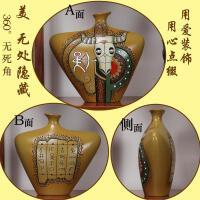 陶瓷摆件艺术品创意*小工艺品云南丽江手工饰品 纪念品 民族风 巧克力色 吉祥双面欣赏