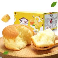 【包邮】芝士蛋糕500g整箱 营养早餐食品奶酪鲜面包糕点点心宿舍办公室零食