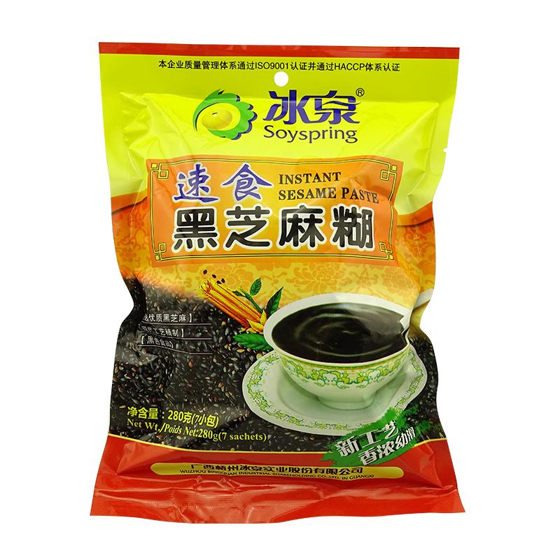 冰泉 速食黑芝麻糊 280g 袋装 速溶豆浆粉 营养早餐 豆粉代餐