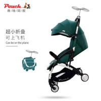 Pouch婴儿推车可坐可躺轻便折叠儿童手推车上飞机宝宝伞车夏 A18
