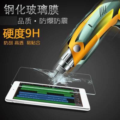 iPad 6th generation保护套9.7寸a1893防摔A1822外壳贴膜ipadAir2 2017新款ipad 钢化膜 9.9元高清