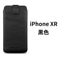 iphone XS手机壳真皮Max内胆皮套苹果X/XR手机内套简约裸机 6.1寸iphone XR 内胆皮套黑色
