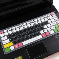 联想14英寸笔记本手提电脑键盘保护贴膜防尘罩贴s41 300s g470 y470 g400全覆盖套