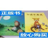 [二手旧书9成新]方格子老虎+月亮之歌【两本合售】 /莫里兹・佩茨