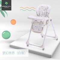 多功能婴儿童餐椅轻便可折叠宝宝吃饭便携式幼儿餐桌椅子a162