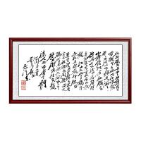 沁园春雪字画诗词书法作品客厅字画办公室挂画装饰画已装裱 90*180cm 红木色框(实木)