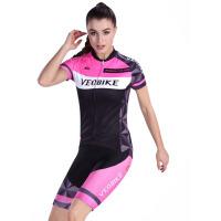 夏季女士山地自行车骑行服 女款短袖骑行服套装