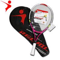 儿童网球拍 铝合金网球拍 青少年专用网球拍