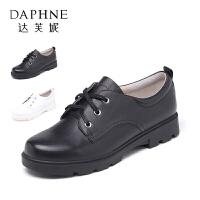 Daphne/达芙妮秋季 小白鞋百搭休闲舒适系带女鞋