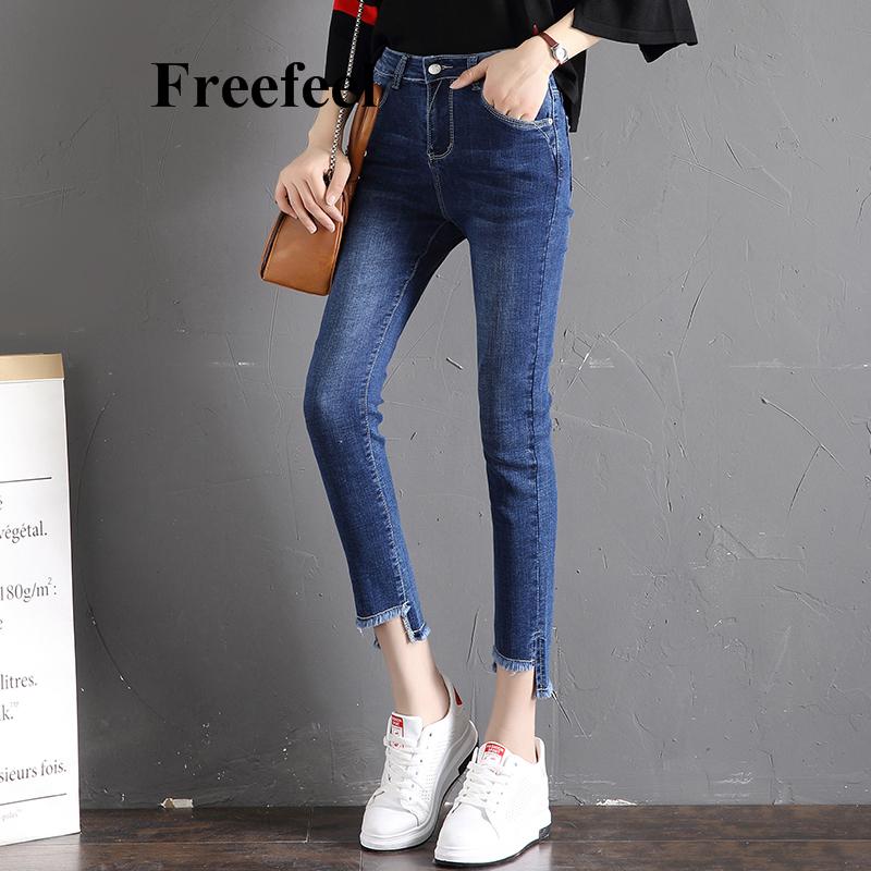 Freefeel2018春夏新款牛仔裤女装九分裤韩版时尚显瘦铅笔裤