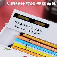 同款网红文具盒多功能圆柱形笔盒男女孩 1-3年级韩版简约幼儿园圆筒笔袋星座创意男孩儿童小学生学霸铅笔盒