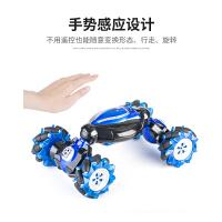 手势感应变形遥控车扭变特技攀爬四驱越野汽车充电动男孩儿童玩具
