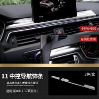 奥迪新A4L/A5内饰改装 2018款专用装饰贴配件汽车用品18