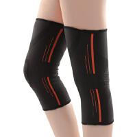 户外护具半月板登山运动护膝盖男女式健身深蹲保暖篮球跑步