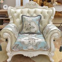 欧式沙发垫布艺防滑真皮沙发套罩扶手巾防滑四季布艺坐垫