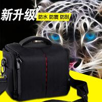 佳能600D650D60D尼康D90单反相机包单反单肩摄影包s6 小款+防雨罩