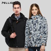【保暖节-狂欢继续】法国伯希和户外冲锋衣 男女三合一防水透气秋冬情侣两件套冲锋衣