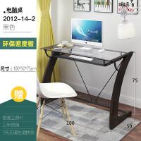 钢化玻璃电脑桌北欧简易台式组装卧室欧式单人宿舍电脑桌家用创意
