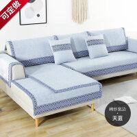 沙发垫棉麻四季通用布艺坐垫定做简约现代夏季非�f能沙发套罩全包