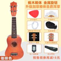 尤克里里初学者儿童小吉他玩具可弹奏学生少女孩木质乐器男a301