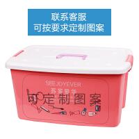 加厚收纳箱塑料整理盒有盖玩具筐特大号衣服被子透明周转储物箱子 定制图案文字 联系客服 小号