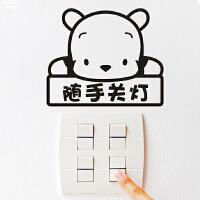 可移除墙贴开关装饰贴画卡通小熊创意可爱自粘贴纸幼儿园 黑色