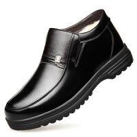 棉鞋男冬季保暖加绒中老年人防滑男士爸爸鞋真皮加厚棉皮鞋男羊毛 黑色