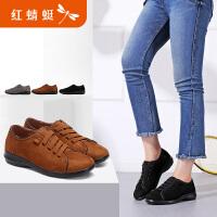 【领�幌碌チ⒓�120】红蜻蜓女鞋春季新款正品真皮透气休闲鞋子单鞋女平底鞋女