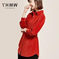 YHMW金丝绒衬衫女设计感小众中长款收腰长袖宽松慵懒风上衣秋