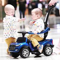 儿童电动车四轮汽车可坐人宝宝玩具车子1-3岁脚踏滑行溜溜手推车