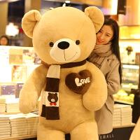 泰迪熊公仔抱抱熊大熊毛绒玩具1.8米送女友娃娃女生日礼物*