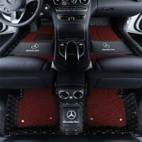 奔驰c200l脚垫c180l新e300l cla200 glc260 gla220全包围汽 菱形纹 双层黑米+黑红丝圈