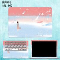 联想小新AIR15 AIR14潮5000笔记本贴纸小新潮7000小新锐7000电脑外壳膜S410 G