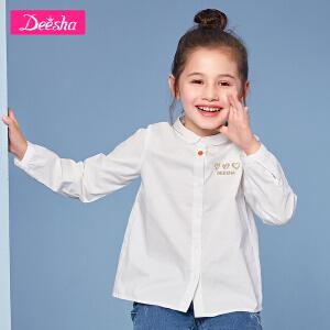 笛莎童装女童衬衫2018秋季新款中大童儿童女孩小爱心款长袖衬衫