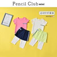 【3折价:47.7】铅笔俱乐部童装2020夏装新款女小童套装家居服儿童短袖套装