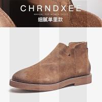 冬季复古马丁靴低跟平底女短靴磨砂真皮裸靴及踝靴单靴女靴短筒靴SN5928