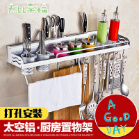 厨房置物架太空铝挂件厨卫用品五金挂架厨具刀架调味料收纳架壁挂 m7o