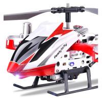 男孩遥控飞机直升机3充电4儿童节6迷你摇控5男童玩具10-12岁礼物