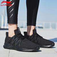 李宁男鞋跑步鞋柔软轻质透气夏季运动鞋跑鞋男款ARHN259
