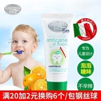 意大利原装进口按压式儿童牙膏3-6岁水果味防蛀固齿换牙期可吞咽