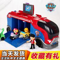 汪汪队立大功玩具男孩版套装全套9款8狗狗巡逻队救援车大巴士