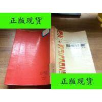 【二手旧书9成新】温度计量 CC AE2-c /戴乐山,凌善康编著 中国