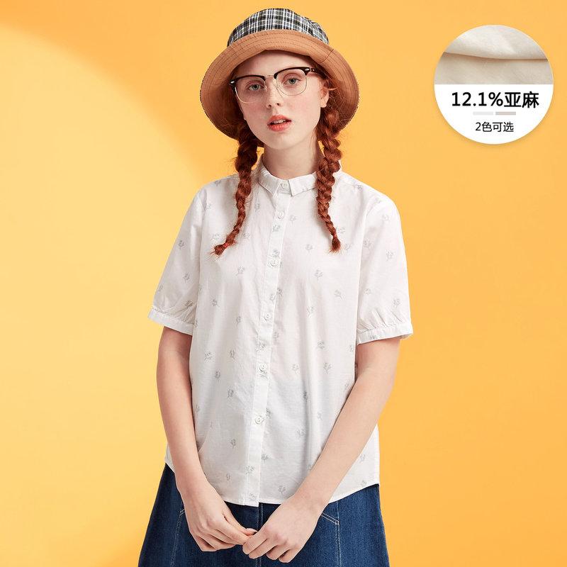 【2件2.5到手价:26.5】美特斯邦威短袖衬衫女含亚麻半袖衫韩版百搭夏装新款商场款 美特斯邦威品牌日,限时2件2.5折,快来抢购吧!