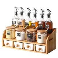白领公社 调料罐套装 厨房玻璃调料盒油瓶组合装创意家用双层置物架陶瓷调味罐盐罐调料瓶油壶收纳架