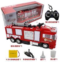 新款 遥控汽车玩具兰博基尼电动高速漂移儿童玩具可充电男孩无线遥控车 遥控车玩具漂移电动可充电男孩子 1_送多一组充电电