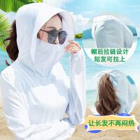防晒衣女中长款2018夏季新款韩版户外沙滩薄透气开衫外套