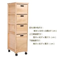 储物柜 抽屉式简约多层收纳柜 实木置物柜窄柜小木柜 斗柜缝隙柜 2层