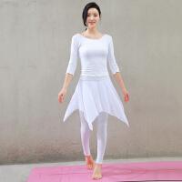 长袖白色瑜伽服套装女夏季季健身房专业运动带胸垫演出服