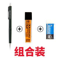 日本进口樱花自动铅笔2b绘图漫画手绘活动铅笔套装0.3 0.5 0.7 0.9mm儿童小学生考试书写不易断铅芯橡皮擦