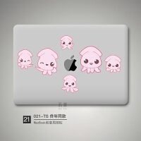 苹果笔记本创意局部贴纸macbookpro电脑贴膜air外壳膜配件13.3寸
